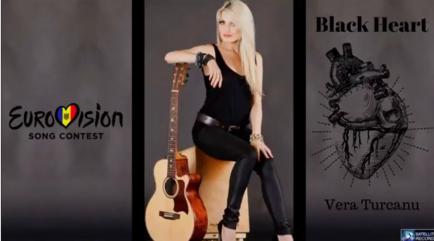 vera black heart